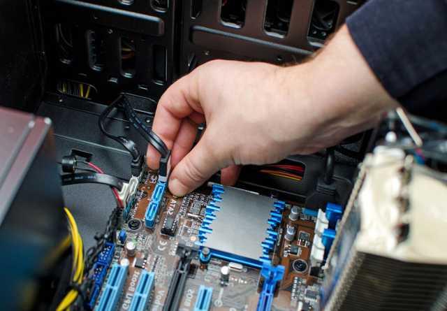 Предложение: Ремонт компьютеров и ноутбуков