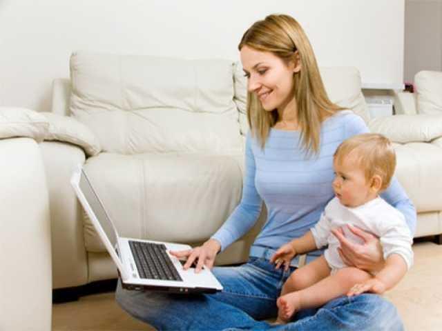 Вакансия: Работа на дому (для мам в декрете)