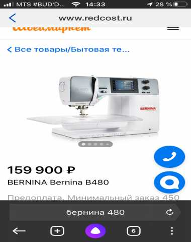 Продам: швейную машину