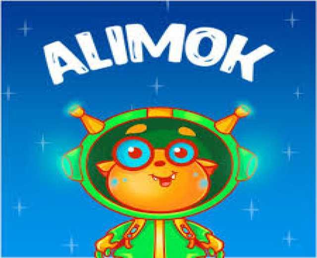 Предложение: Alimok.com-самообразование перед школой