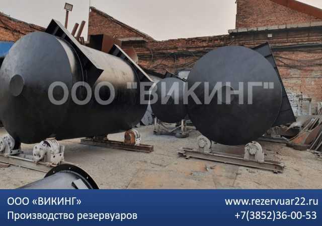 Продам: Резервуар хранения воды 75м3