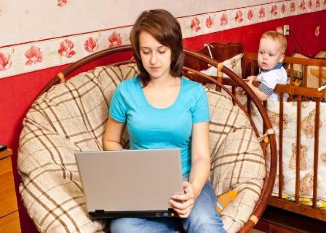 Вакансия: Интернет-консультант (работа для мам)