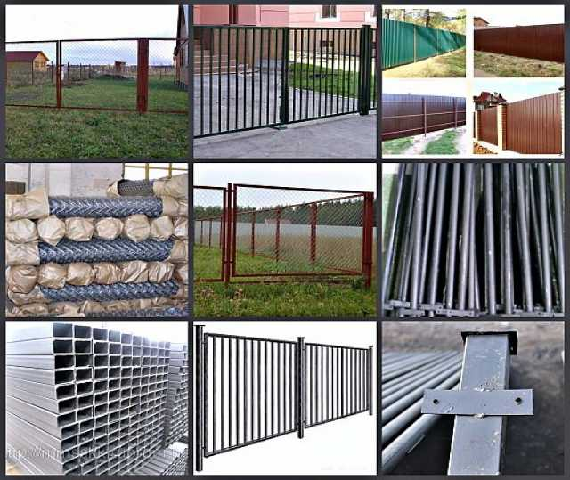 Продам: Ворота садовые и калитки