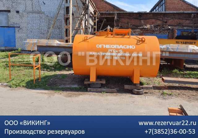 Продам: Стальные резервуары для АЗС