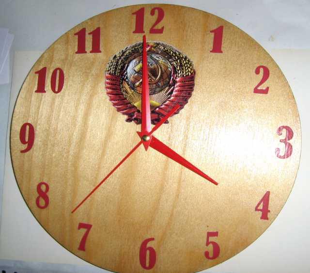 Продам: настенные часы с Гербом СССР (новые)