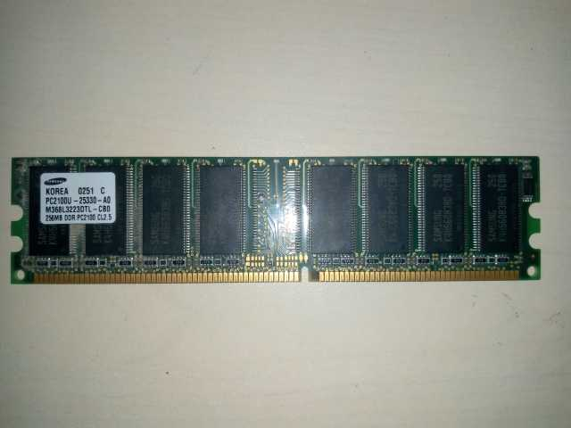 Продам: Оперативная память