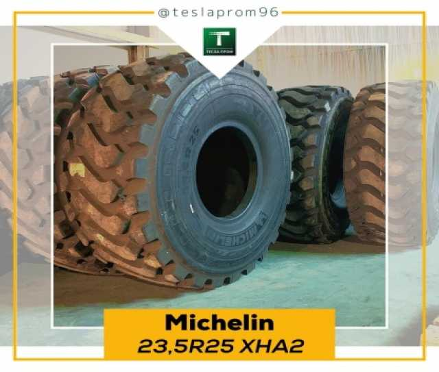 Продам: Шины Michelin XHA2