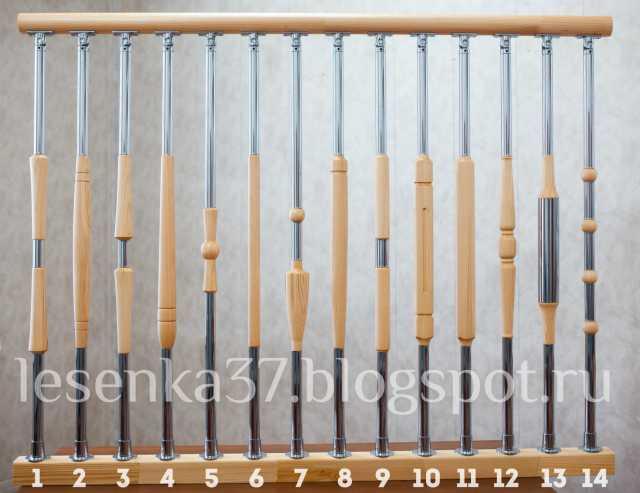 Продам: Комбинированные балясины металл - дерево