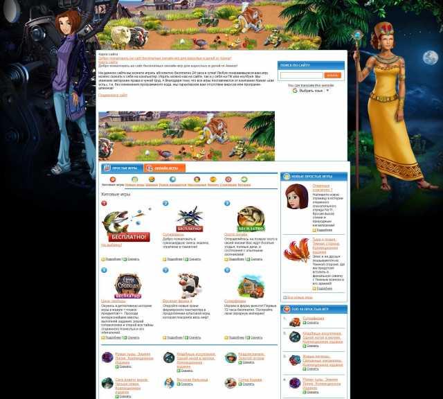 Предложение: Создание сайтов, доработка сайтов
