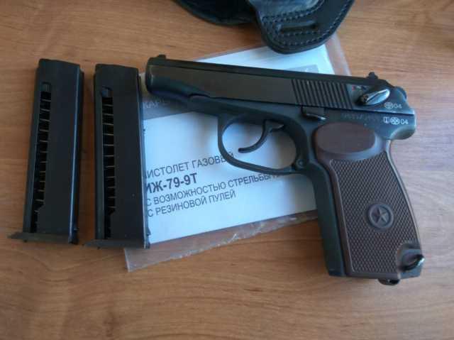 Продам ИЖ-79-9Т