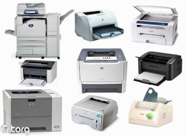 Куплю: Принтеры Лазерные