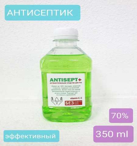 Продам: Антибактериальное средство ANTISEPT+ для