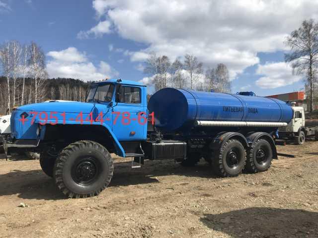 Продам Автоцистерна водовоз питьевая вода 10 к
