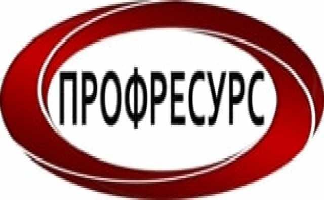 Вакансия: Сверловщик