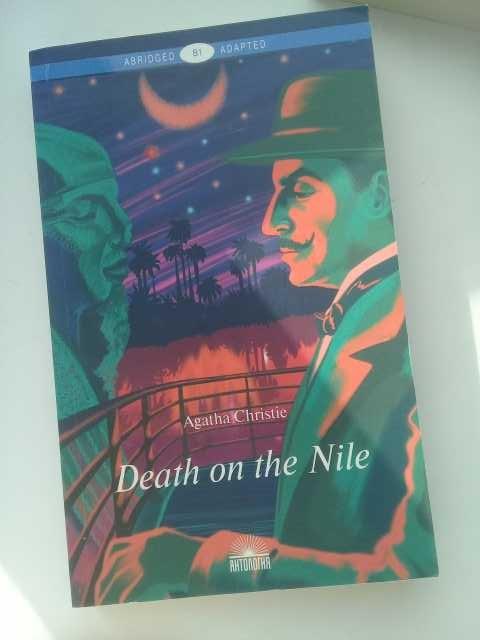Продам: Death on the Nile