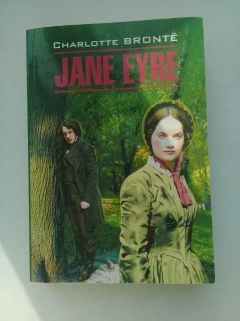 Продам: Jane Eyre