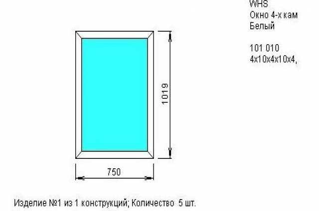 Продам: Готовое окно