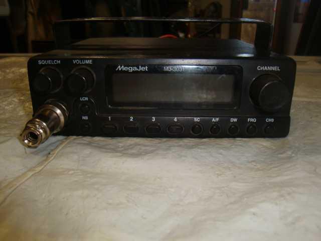 Продам: автомобильная радиостанция megajet mj-30