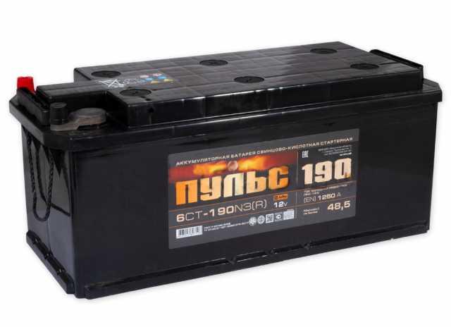 Продам: Авто аккумулятор Пульс 190 a/h