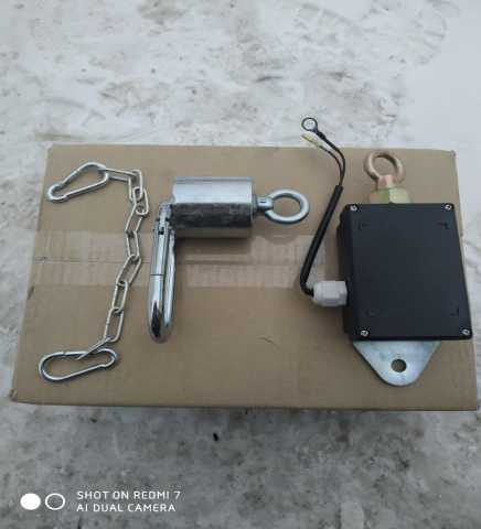 Продам A1126349, Ограничитель подъема крюка (пр