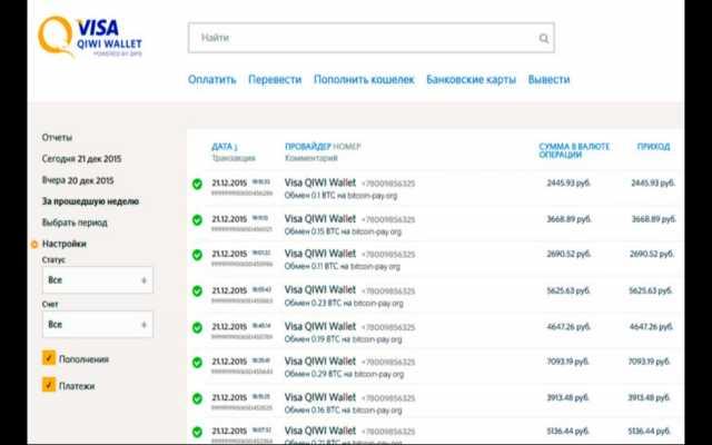 Продам: Видео урока как зарабатывать по 40 000 р