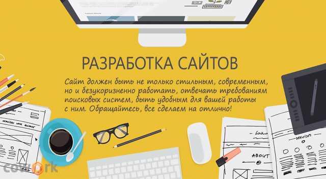 Продвижение сайта павлово программа для создания корпоративного сайта