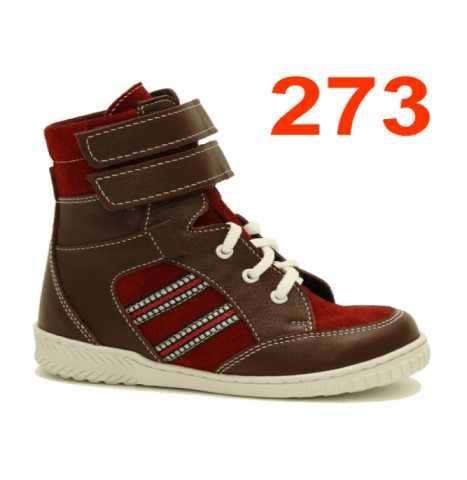 Продам: Ботинки демисезонные (на ворсине) при ДЦ
