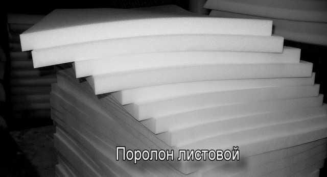 Продам: Ткани поролон комплектующие для мебели