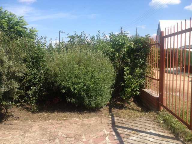 Предложение: прополка огорода