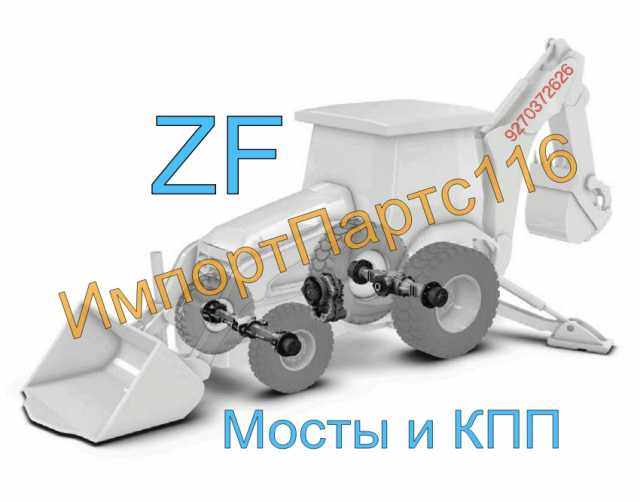 Продам: Мост в сборе ZF и запчасти ZF MS, MS-B