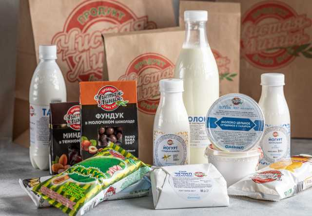Отдам даром: Молочная продукция промокод