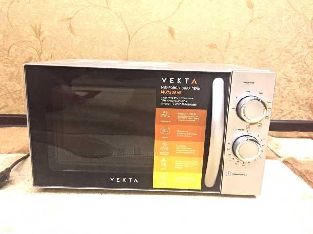 Продам: Микроволновая печь Vekta