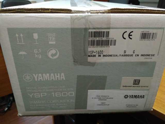 Продам Саундбар yamaha YSP-1600