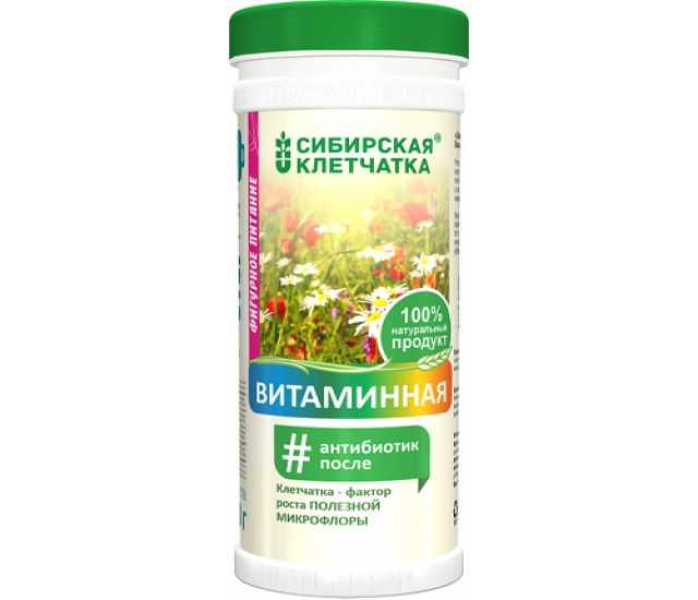 Продам: Сибирская клетчатка Витаминная - 170 г