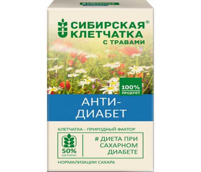Продам: Сибирская клетчатка «Анти-диабет»