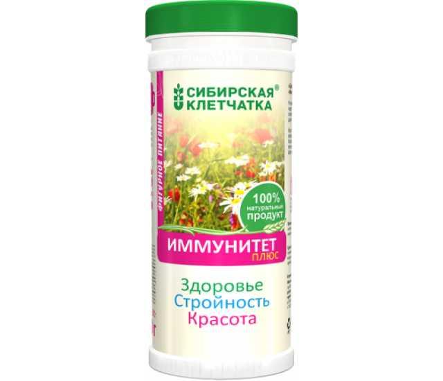 Продам: Сибирская клетчатка «Иммунитет плюс»