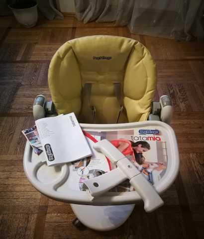 Продам: Детский стульчик Tatamia
