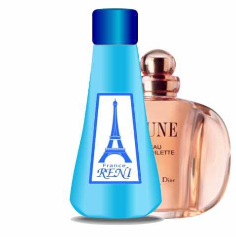 Продам: Reni-104 версия Dune (Christian Dior)