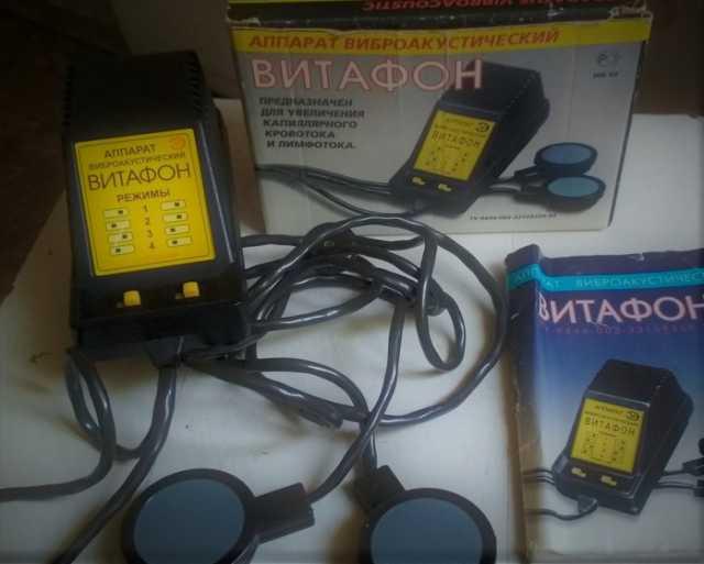 Продам: Аппарат виброакустический Витафон