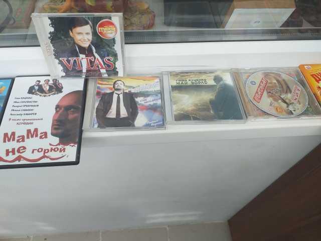 Продам: Диски и видеокассеты с записями разные