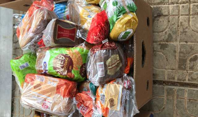 Продам: Продукты на корм