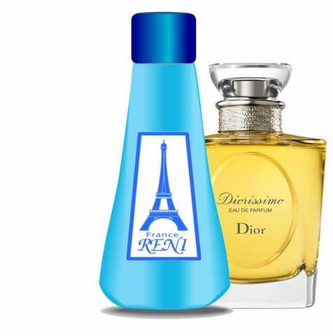 Продам: Reni-184 Diorissimo (Christian Dior)