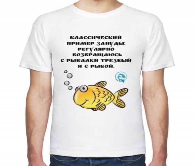 Продам: Футболки рыбаку
