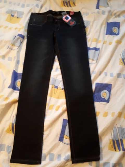 Продам: Новые джинсы Сoncept ciub