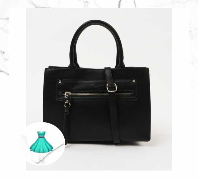 Продам: Новая чёрная женская сумка