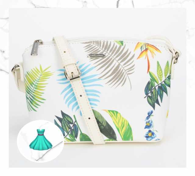 Продам: Новая женская сумка из экокожи