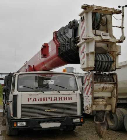 Продам: Продам автокран Галич,60 тн-42 м,МЗКТ