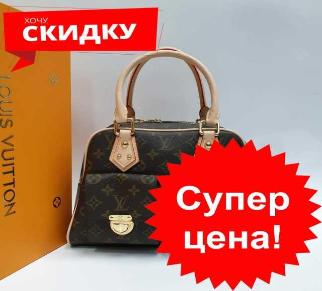 Продам: Клатч Louis Vuitton