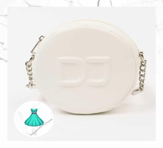 Продам: Новая круглая сумка