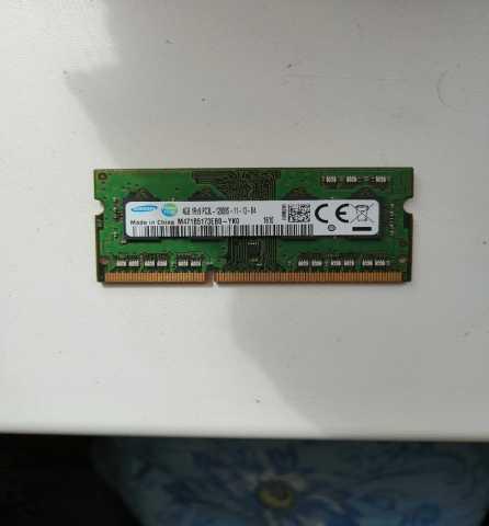 Продам: Оперативная память 4 ГБ